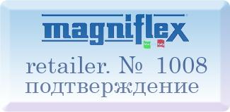 Magniflex Украина